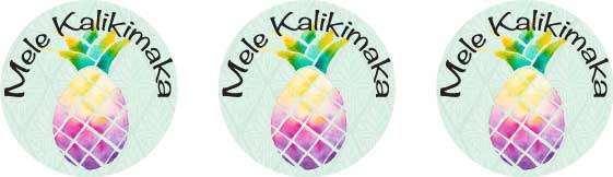 watercolor pineapple Mele Kalikimaka gift tag
